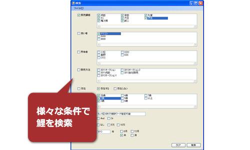 azukari_kensaku02